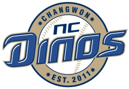 NC Dinos Sign Eric Butler