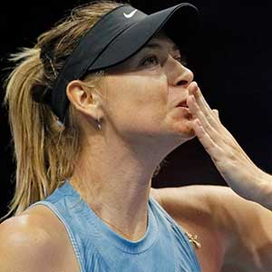 Maria Sharapova Quietly Retires from Professional Tennis